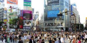 Giappone Shibuya